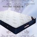Emmas Mattress 澳美斯床褥  Perth 柏斯 百年傳统系列