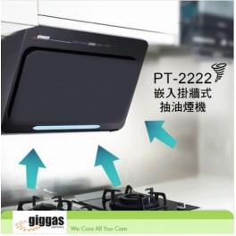 Giggas 上將  PT-2222