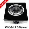 CROWN 皇冠牌 CK-9123B