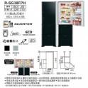 Hitachi 日立 R-SG38FPH