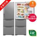 Hitachi 日立 R-S38FPHINX