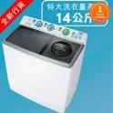 Hitachi 日立 PS-140MJ