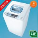 Hitachi 日立 AJ-S60WX
