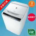Hitachi 日立 BW-V80AS