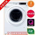 Hitachi 日立 BD-W90WV