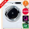 Hitachi 日立 BD-W90XWV