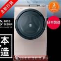 Hitachi 日立 BD-S5500
