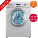 PHILCO 飛歌 PWD6312 洗衣乾衣機