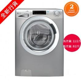 Candy 金鼎 GVW4118LWHCS/1-S