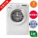 Whirlpool 惠而浦 WWPR64210 纖薄 洗衣乾衣機