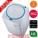 Bondini 雪白 BFA-380 3KG 纖巧型 全自動洗衣機