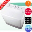 Bondini 雪白 BSA-830 半自動洗衣機